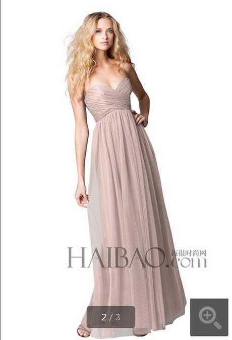 Beige Brautjungfernkleid Größhandel | Kleid & Kleidung